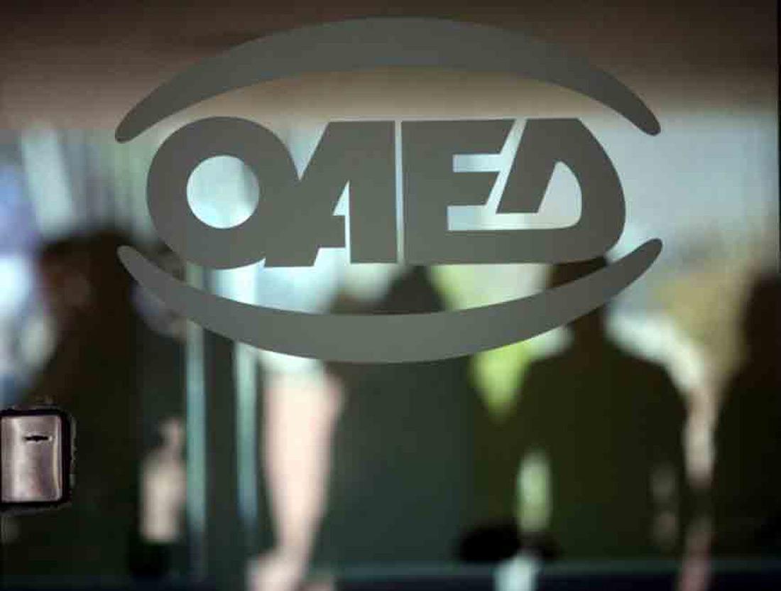 oaed-logo