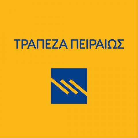 trapeza-peiraios_logo